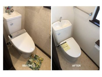 朝霞市 F様邸 トイレ交換工事