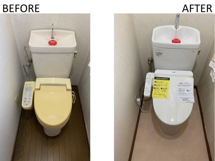 朝霞市K様トイレ交換工事