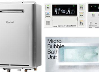 Rinnnai マイクロバブルユニット内蔵給湯器